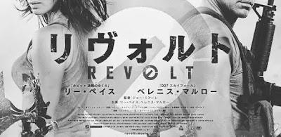 Download Film Revolt (2017) WEBDL Subtitle Indonesia