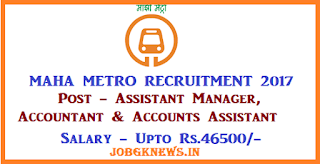 http://www.jobgknews.in/2017/10/maha-metro-recruitment-2017-for-206.html