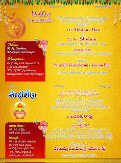 Wedding-Invitation-Templates-Free-Wedding-Invitation-Templates-Psd-Free-Download