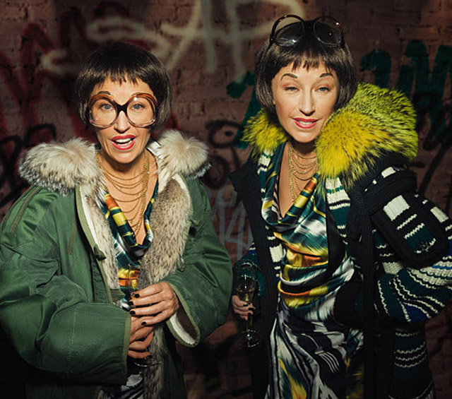 This Mirror Could Look Ugly And Old Fashioned But In This: The Mere Alchemist: Cindy Sherman's Ugly Fashion