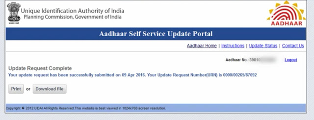 How to register mobile number in Aadhar Card Hindi