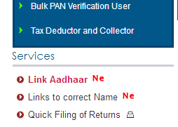 pan card aadhar link hindi me