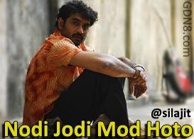 Nodi Jodi Mod Hoto - Silajit Majumder