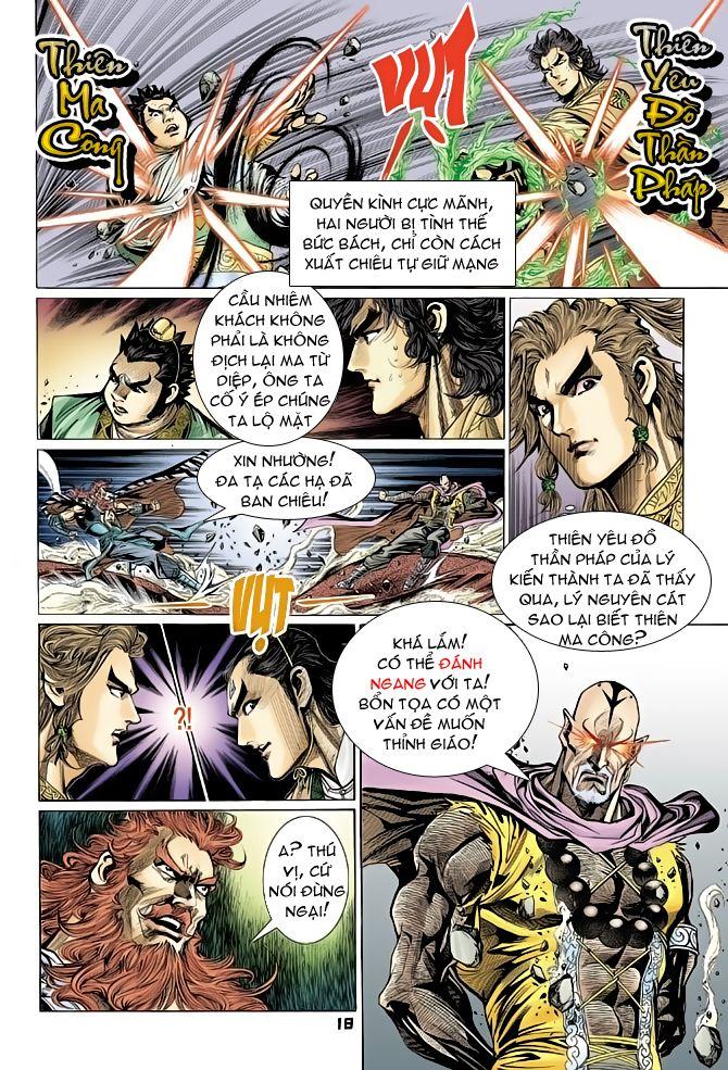 Đại Đường Uy Long chapter 69 trang 16