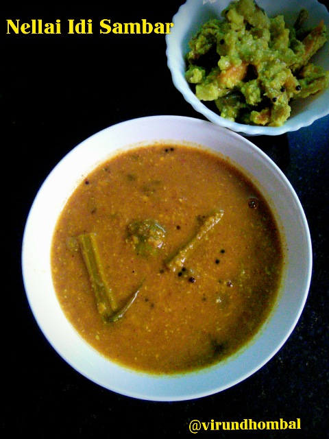 I learnt this recipe from my Grandma. My Grandma prepares several sambar recipes and each sambar has a unique taste. Each slightly different. All of her sambars are delicious. This Idi sambar is one of my favourite recipe from her. The aroma in the house was mouth watering when she cooks this sambar. For my grandma this Idi sambar and aviyal are quick and easy lunch recipe. Give it a try when you want something special but quick and easy. An important first step to note when making this sambar is to bring the frying pan up to the required heat and fry the spices for about 3 minutes or until fragrant. All the ingredients are handy and it is easy to prepare your own sambar powder. I always like sambar with mixed vegetables. The concept of adding different vegetables to make sambar was common in every household. I have used drumsticks, ladies finger, brinjals and mangoes. In addition, you can add potatoes, Indian beans, broad beans and bitter gourd for this Idi Sambar.