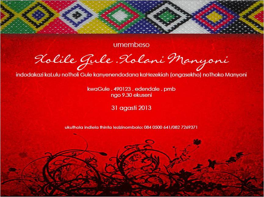 Zulu Wedding Invitation