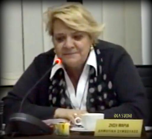 Δήμος Σπάτων, Αρτέμιδος - Δημαιρεσίες 2017 Προεδρίο Δ.Σ. & Η μεγάλη ήττα!!