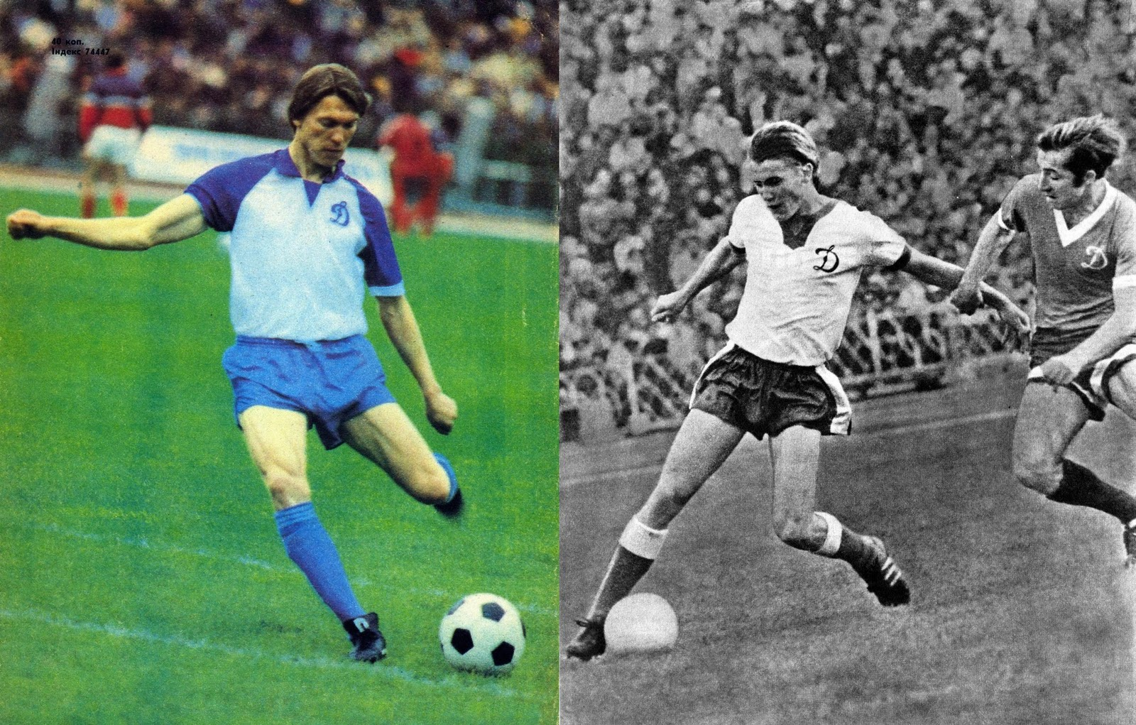 FRITZ THE FLOOD: Oleg Blokhin farewell match 1989 USSR Rest of the World