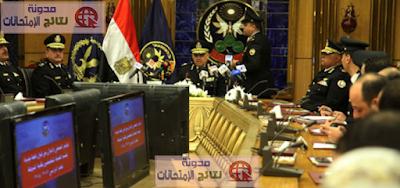 الإعلان عن قبول دفعة جديدة من الضباط المتخصصين