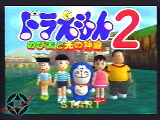 N64 games free download