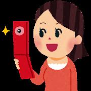 携帯電話カメラ撮影のイラスト「写メ」