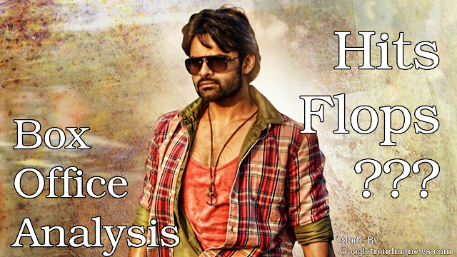 Sai Dharam Tej Box Office Collection