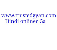 Hindi onliner very important general sciense, GS for ssc,railway 1