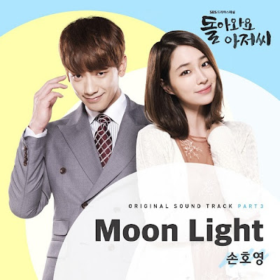 Drama korea komedi Romantis hantu baca PLEASE COME BACK MISTER