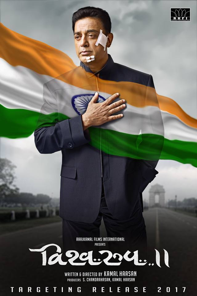 Kamal Hassan's Vishwaroopam 2 Movie Official Hindi Poster