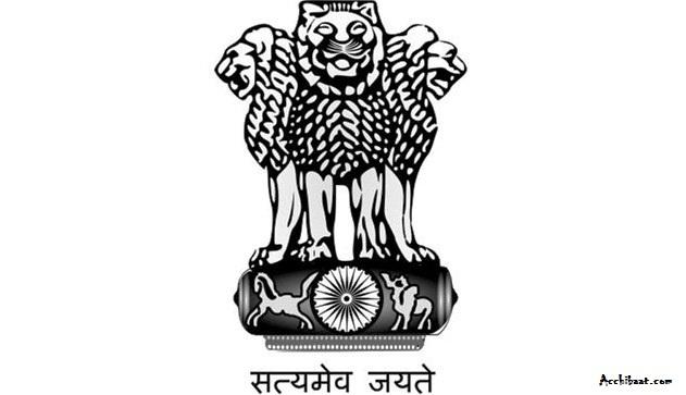 भारतीय राष्ट्रीय प्रतीक - National Symbols Of INDIA in Hindi