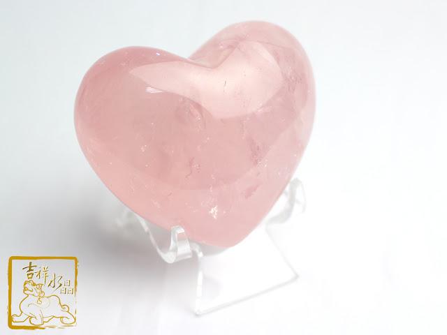 粉水晶愛心