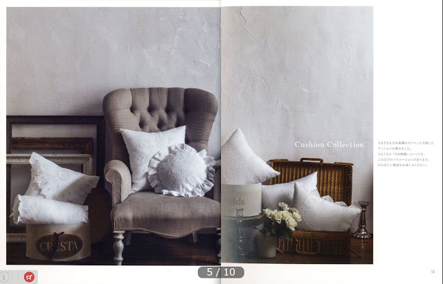 белая вышивка книга, лаконичная вышивка