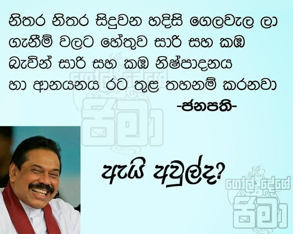 Sinhala News - Sri Lanka Rupavahini Corporation
