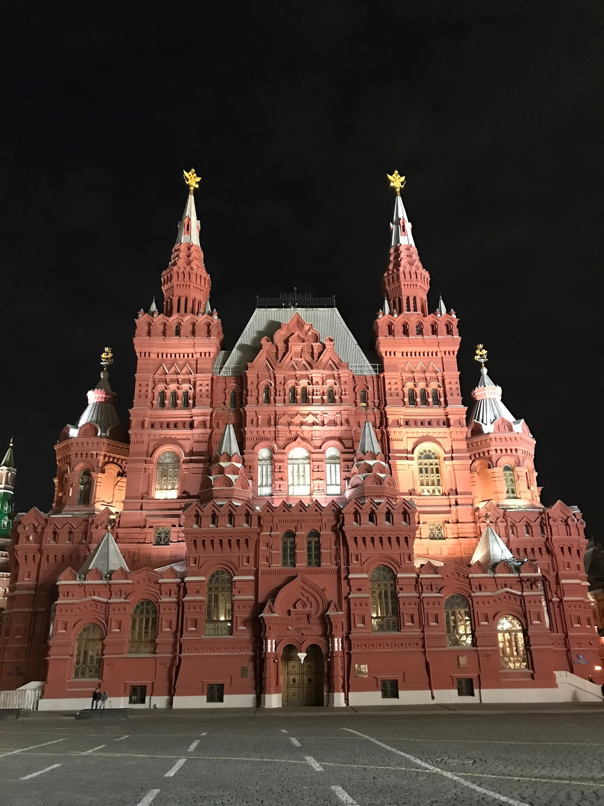 Museu Histórico do Estado à noite - Moscou