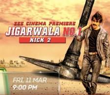 Screenshot 1 - Jigarwala No. 1 (2016) Hindi Dubbed DTHRip 700MB