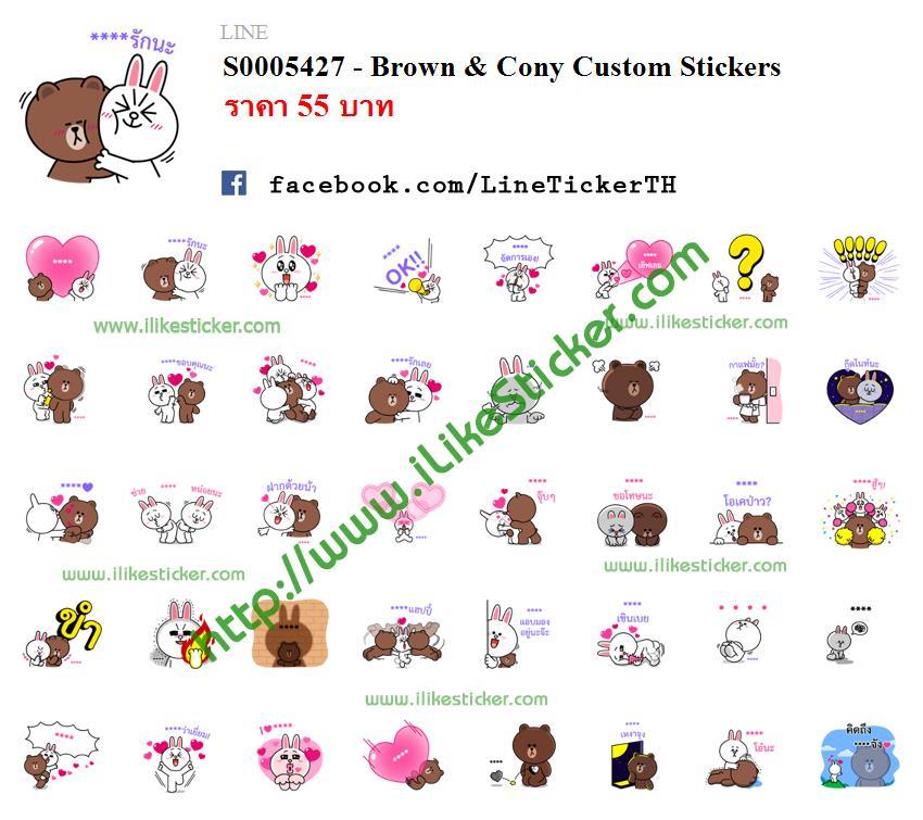 Brown & Cony Custom Stickers