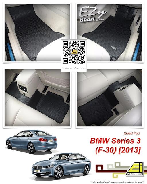 Thảm lót sàn BMW Seri 3