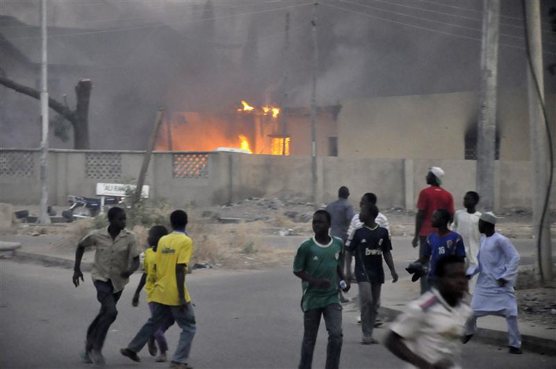 Asosiasi Pengacara Nigeria Kecam Pelecehan Al-Quran