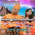 Alam Batuah & Yuni Sae - Labuhan Hati (Full Album)