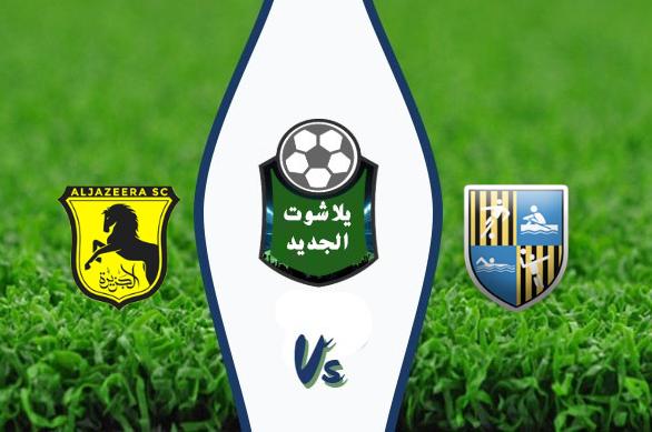 المقاولون العرب يتأهل لدور 16 في كأس مصر بعد تخطي الجزيرة المطروحي