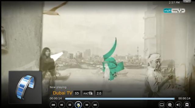 تحديث مستودع Halow Live Tv وتركيب جميع إضافاته لمشاهدة أفضل القنوات