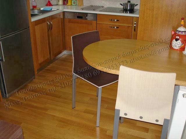 τοποθέτηση με ξύλινο πάτωμα σε κουζίνα