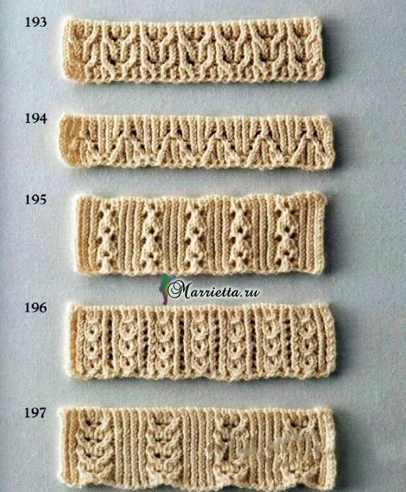Фигурная резинка спицами. Схемы вязания (1)