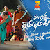 'Azhakiya Tamizh Magal' on Zee Tamil Tv Plot Wiki,Cast,Promo,Title Song,Timing