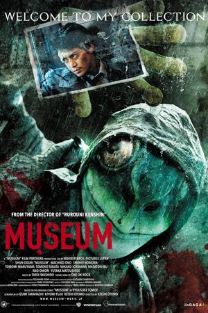 Jadwal MUSEUM di Bioskop
