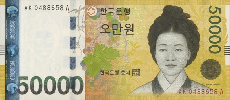 Prostitutes in South Korea