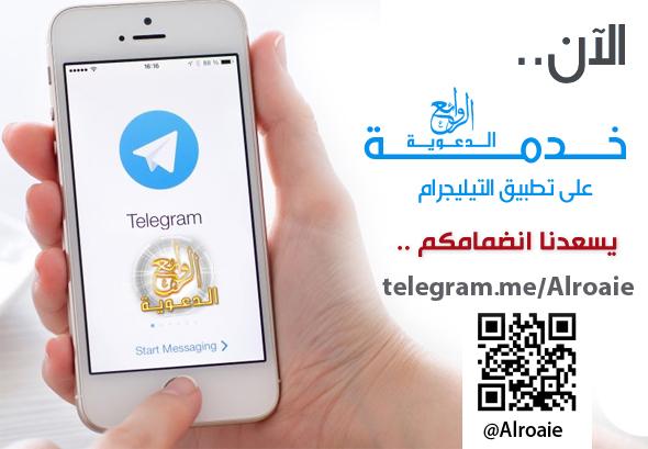 http://rowea.blogspot.com/2016/03/telegram.html