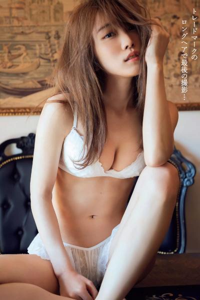 Ryo Yamabuki 山吹りょう, FLASH 2020.06.02 (フラッシュ 2020年6月2日号)