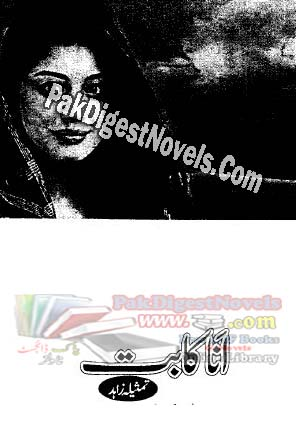 Anaa Kabat By Tamseela Zahid Pdf Download