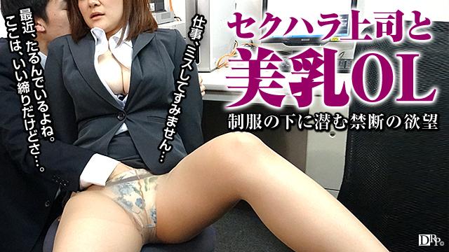 Watch 082316 148 Haruna Saito