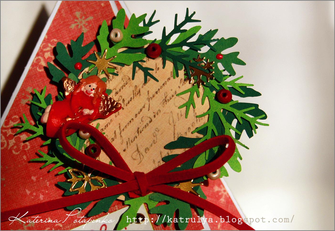 Фото, рождественская открытка на конкурс мастер класс