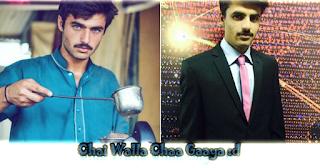 Arshad Khan Chaiwala new model