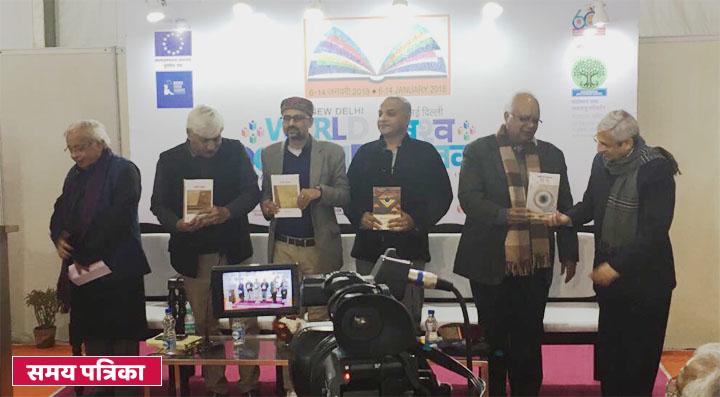 delhi-book-fair-rajkamal-prakashan