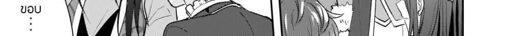 อ่านการ์ตูน Skill Daidokoro Shoukan wa Sugoi! Isekai de Gohan Tsukutte Point Tamemasu ตอนที่ 8 หน้าที่ 120