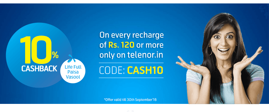 Telenor Website Offer - 10% Discount on Recharge + Talktime Offers Too