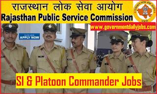 RPSC Recruitment 2018 for 330 Sub-Inspector & Platoon Commander Jobs