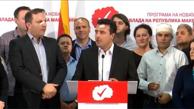 Levica stellt gegen Zaev Strafanzeige wegen Verletzung der verfassungsmäßigen Ordnung