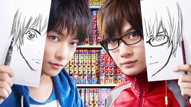 Bakuman Live Action (2015) Subtitle Indonesia BluRay 720p  [Google Drive]