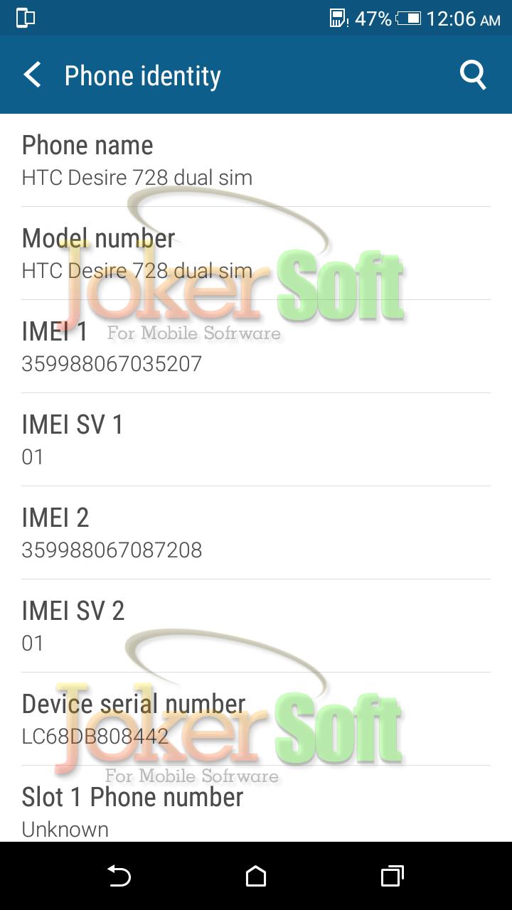 شرح طريقة تفليش وتعريب هاتف HTC D728W بدون بوكسات + الروم العربى