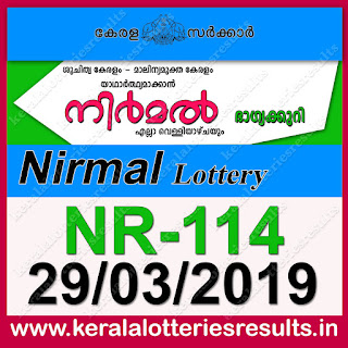 "KeralaLotteriesresults.in, ""kerala lottery result 29 03 2019 nirmal nr 114"", nirmal today result : 29-03-2019 nirmal lottery nr-114, kerala lottery result 29-3-2019, nirmal lottery results, kerala lottery result today nirmal, nirmal lottery result, kerala lottery result nirmal today, kerala lottery nirmal today result, nirmal kerala lottery result, nirmal lottery nr.114 results 29-03-2019, nirmal lottery nr 114, live nirmal lottery nr-114, nirmal lottery, kerala lottery today result nirmal, nirmal lottery (nr-114) 29/3/2019, today nirmal lottery result, nirmal lottery today result, nirmal lottery results today, today kerala lottery result nirmal, kerala lottery results today nirmal 29 3 19, nirmal lottery today, today lottery result nirmal 29-3-19, nirmal lottery result today 29.3.2019, nirmal lottery today, today lottery result nirmal 29-03-19, nirmal lottery result today 29.3.2019, kerala lottery result live, kerala lottery bumper result, kerala lottery result yesterday, kerala lottery result today, kerala online lottery results, kerala lottery draw, kerala lottery results, kerala state lottery today, kerala lottare, kerala lottery result, lottery today, kerala lottery today draw result, kerala lottery online purchase, kerala lottery, kl result,  yesterday lottery results, lotteries results, keralalotteries, kerala lottery, keralalotteryresult, kerala lottery result, kerala lottery result live, kerala lottery today, kerala lottery result today, kerala lottery results today, today kerala lottery result, kerala lottery ticket pictures, kerala samsthana bhagyakuri"